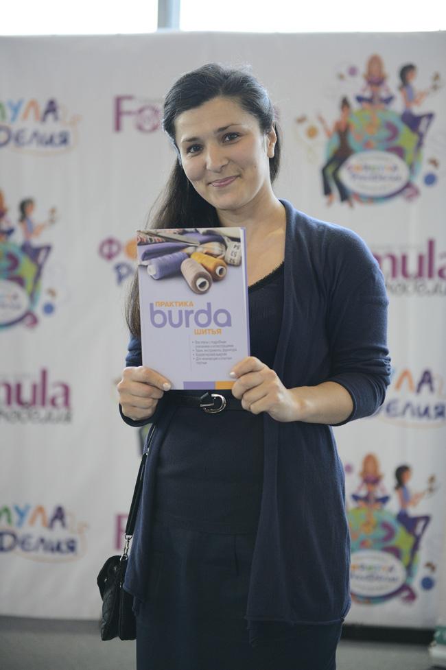 Презентация книги «Burda. Практика шитья»