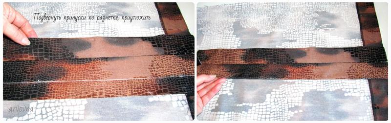 Обработка шлицы сзастёжкой вверхней одежде