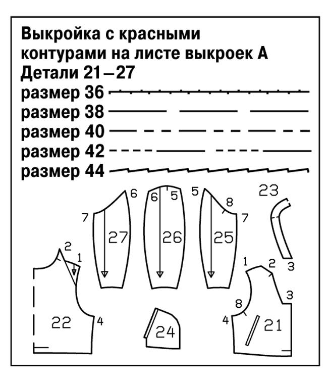 Трикотажный блузон своими руками: мастер-класс
